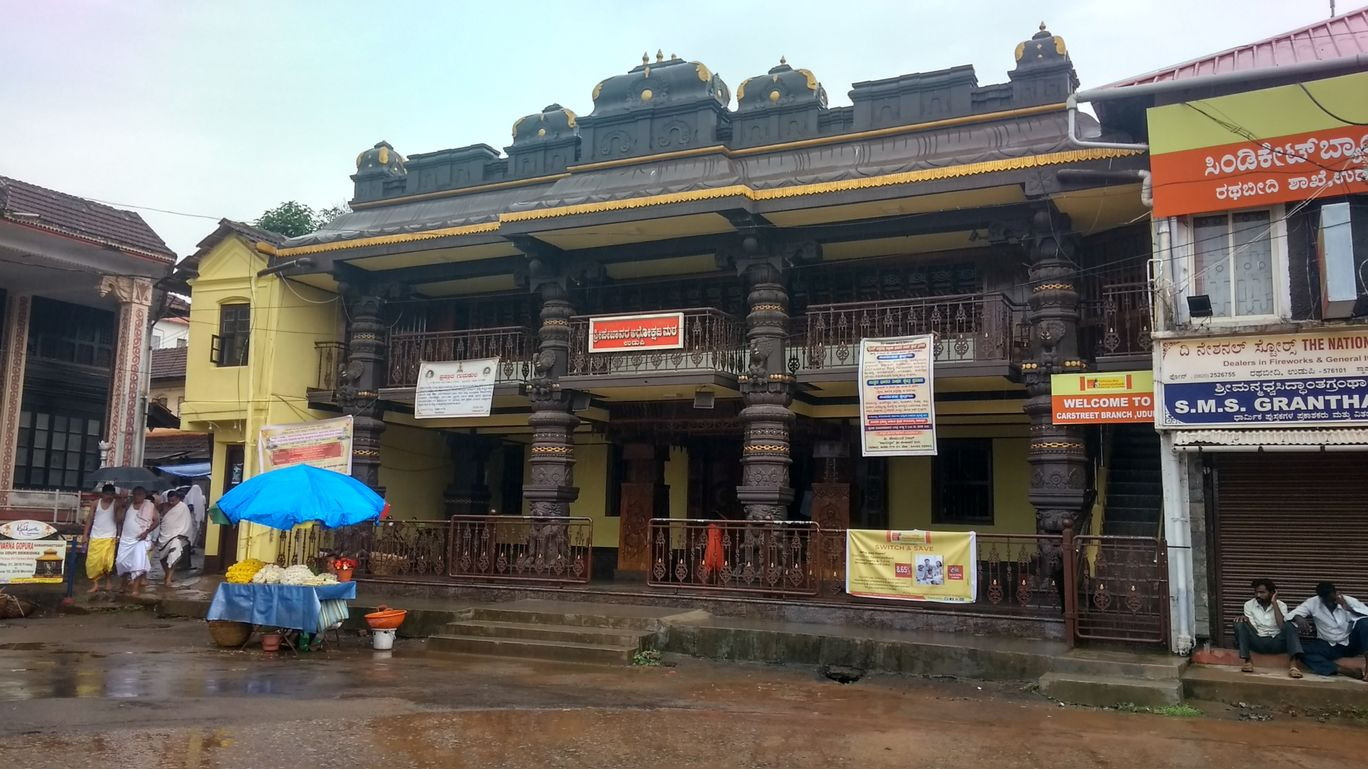 Photo of Udupi By Ajay Mali