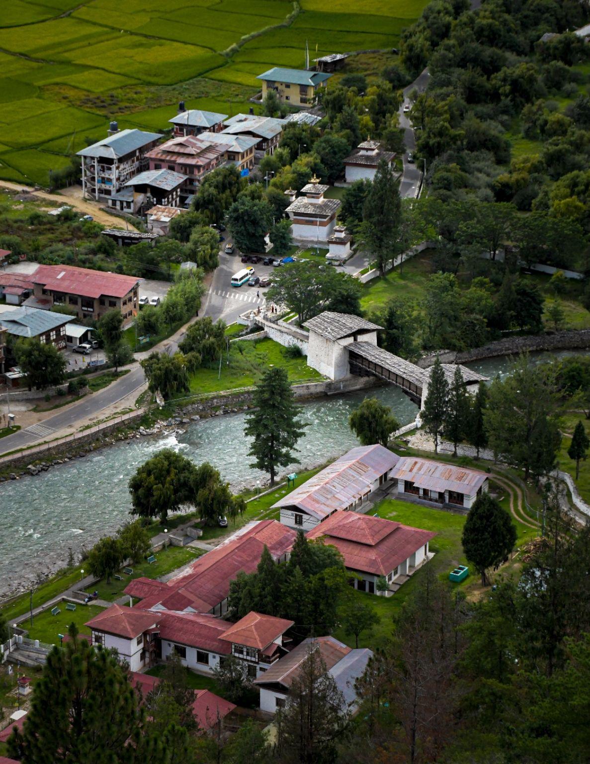 Photo of Bhutan By अजीत मिश्रा