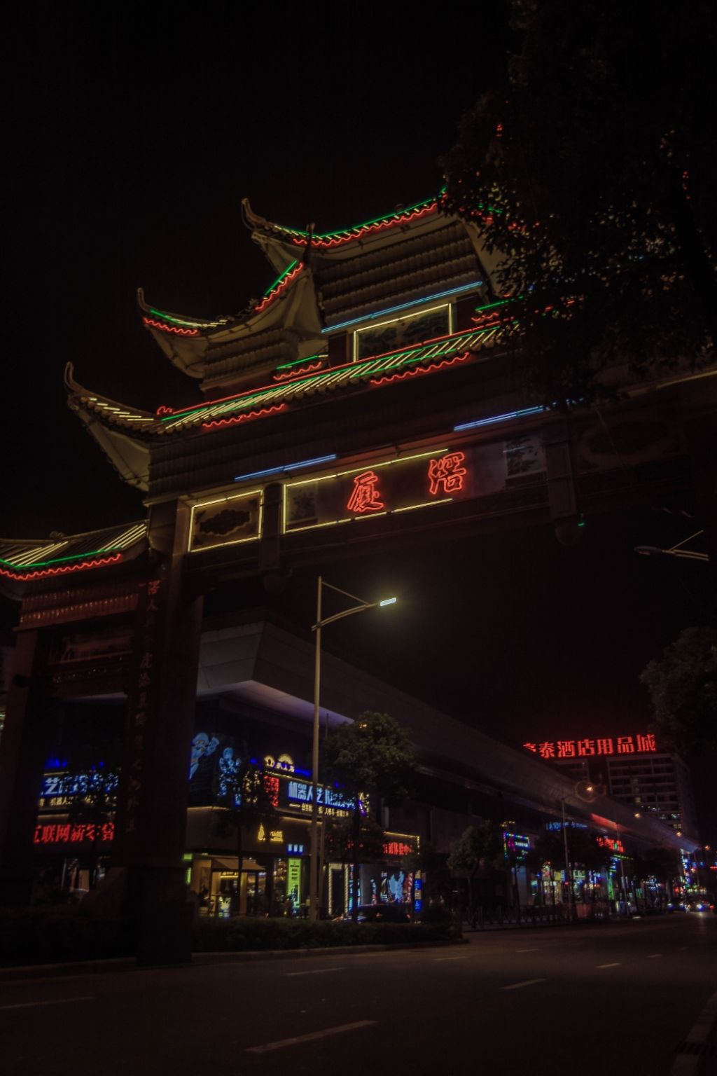 Photo of Guangzhou By Kpd Bharali