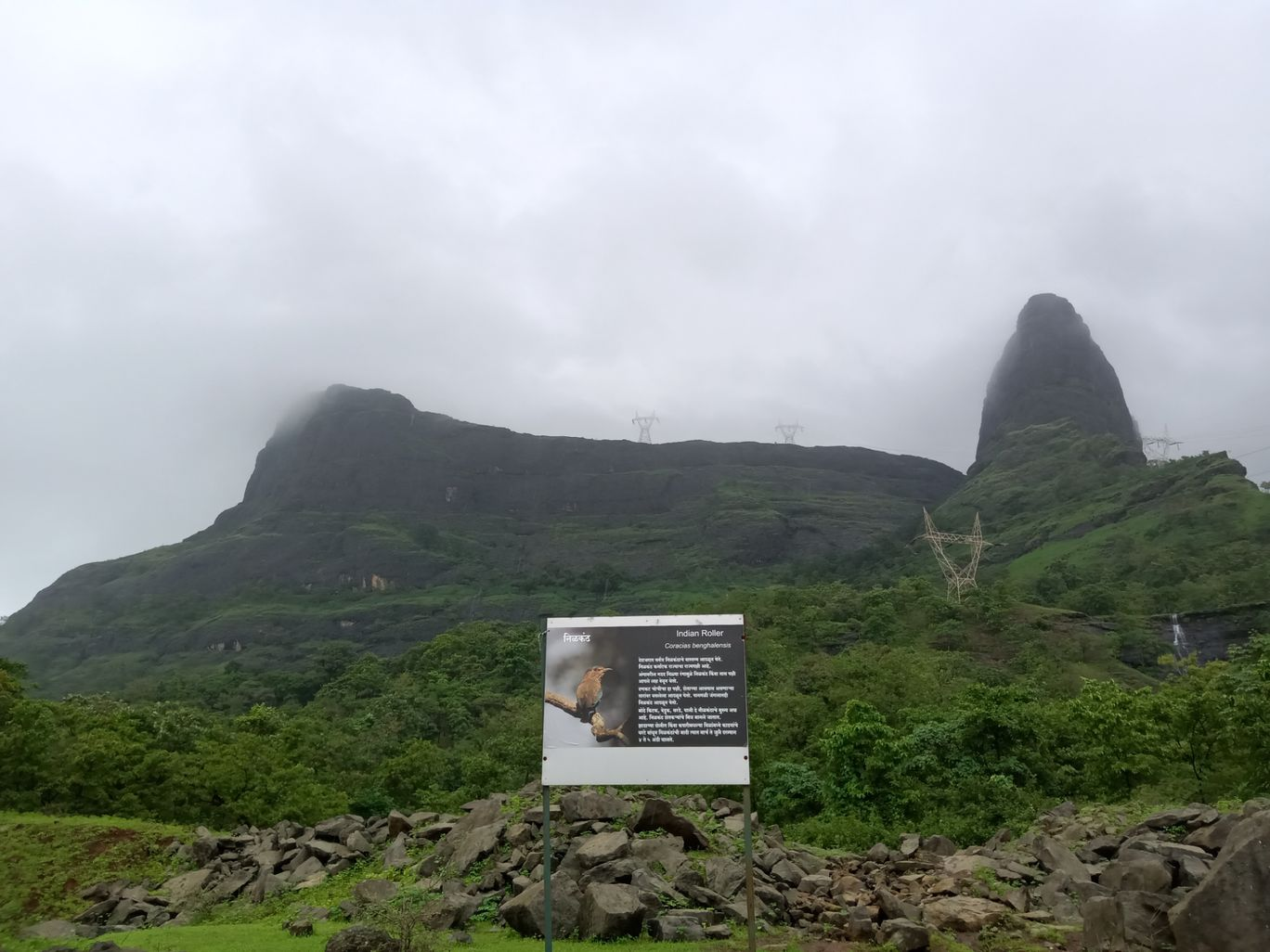 Photo of Naneghat By Kaushal Salunkhe