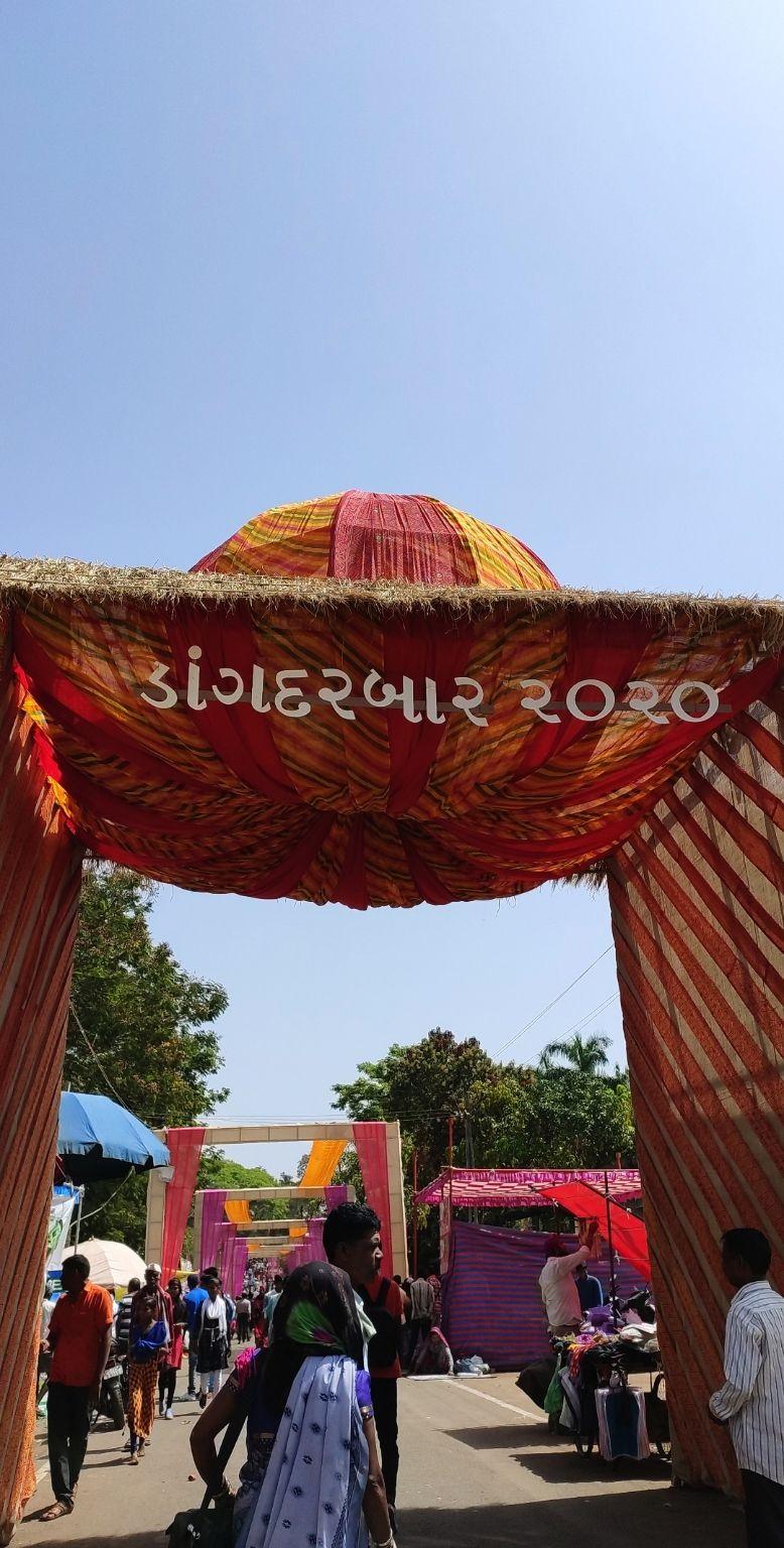 Photo of Ahwa By vijaya chaudhari