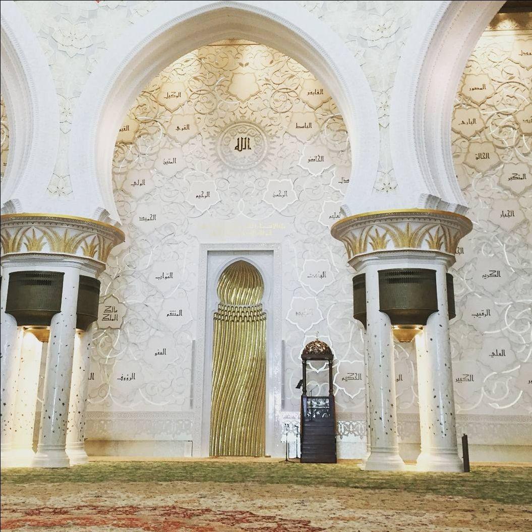 Photo of Grand Mosque - Abu Dhabi - United Arab Emirates By Bhavarth Sheth