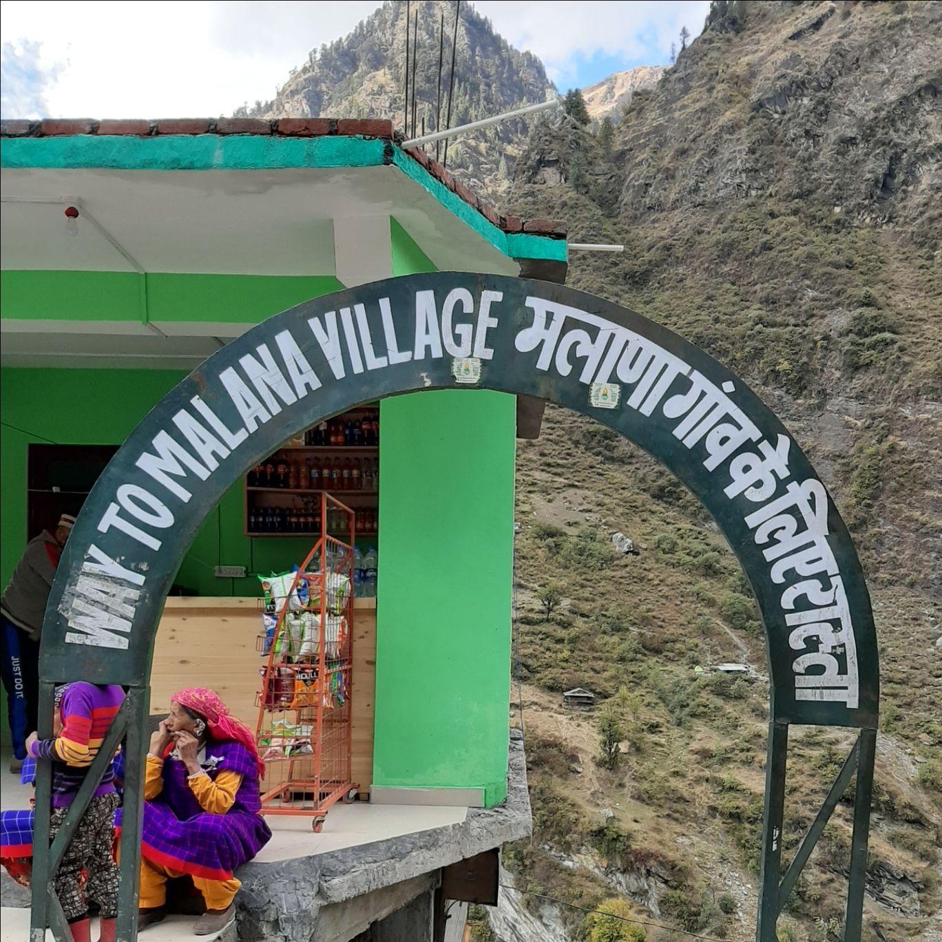 Photo of Malana village By Akash Chakravorty