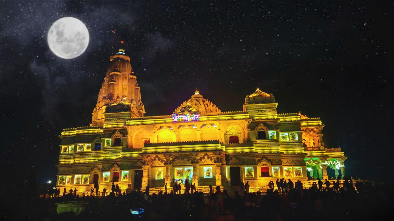 Photo of Prem Mandir By Shubhanshu Shrivastava
