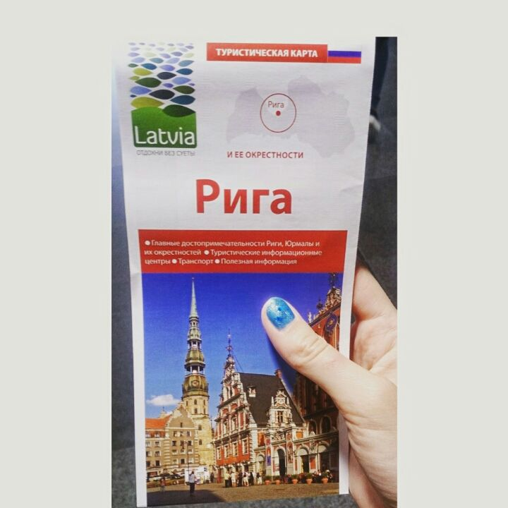 Photo of Riga, Latvia By Nastasia NA