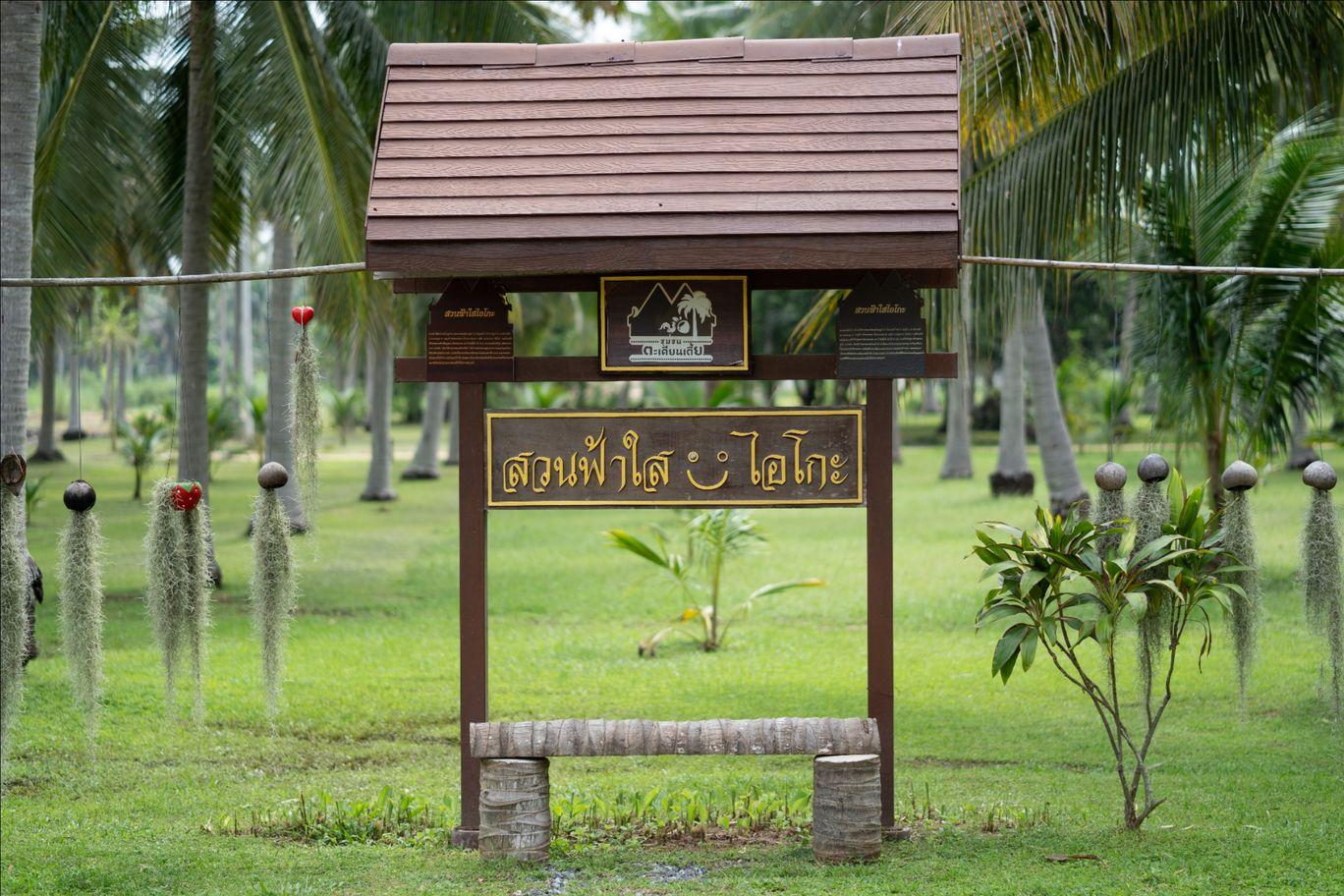 Photo of Municipality Takiantia By Aparna Sharma
