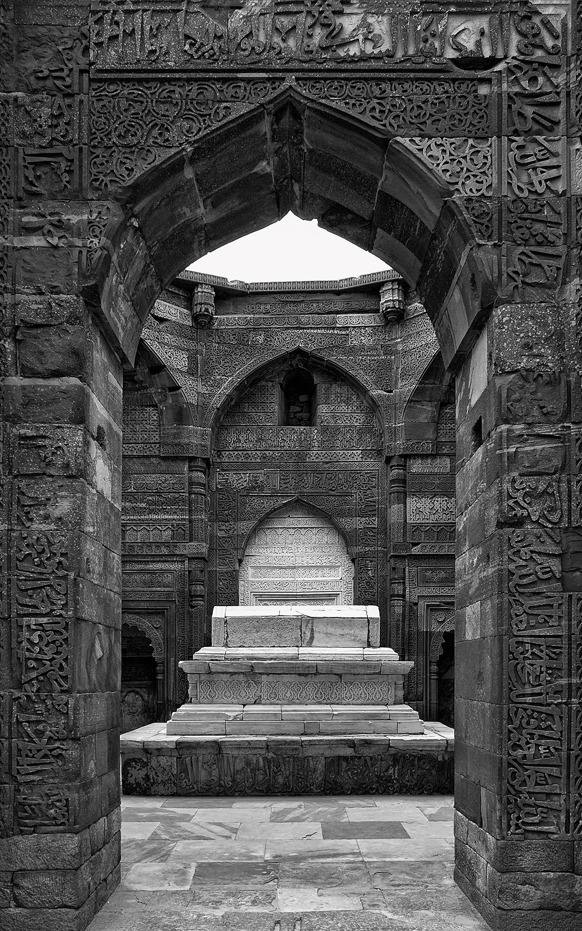 Photo of Qutub Complex By Kunal Khurana