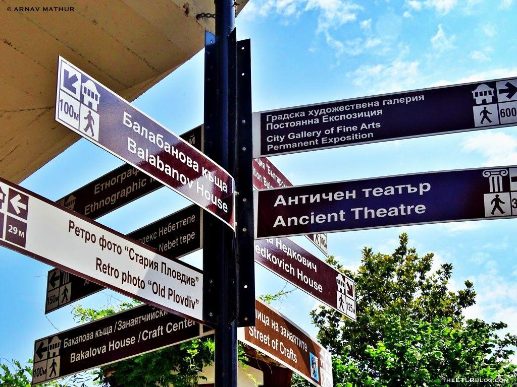 Photo of Plovdiv By Eat | Travel | Live | Repeat - Arnav Mathur