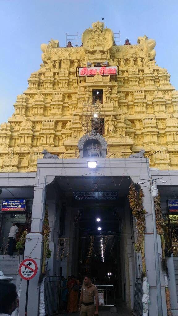 Photo of Shri Rameshwaram Temple By pshrutika