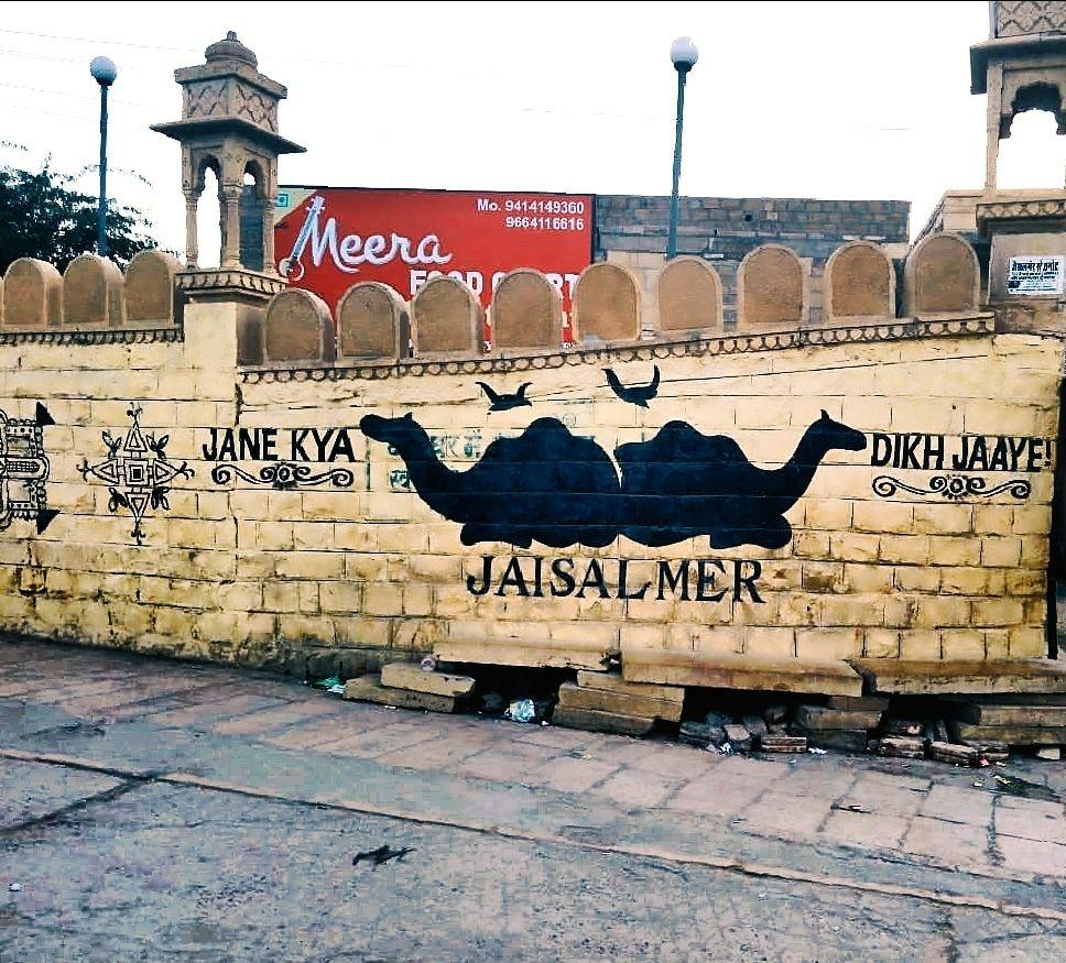Photo of Jaisalmer By Swagataa Chatterjee