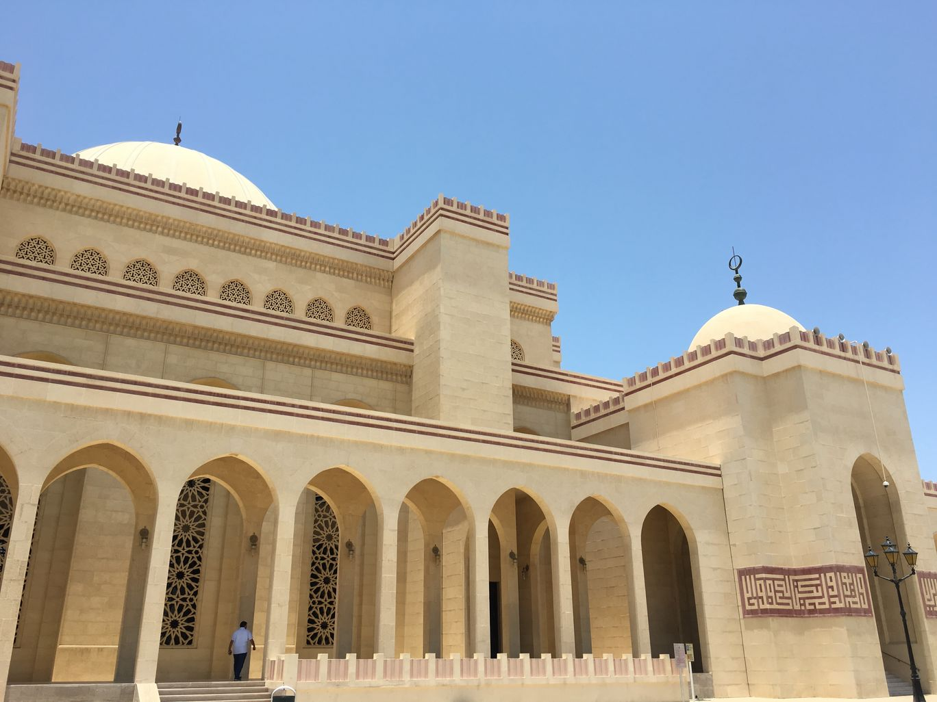 Photo of Al Fateh Grand Mosque By S.AHMED T11