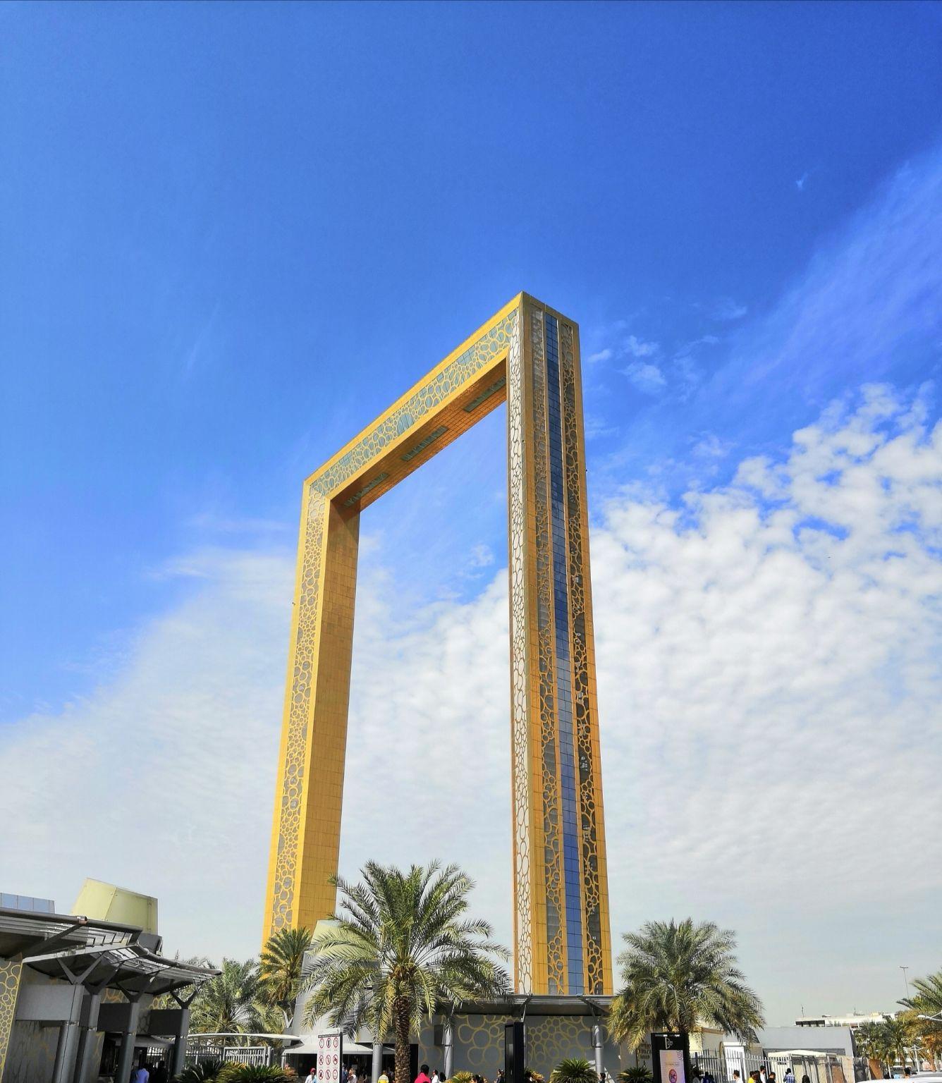 Photo of The Dubai Frame - Dubai - United Arab Emirates By Fam