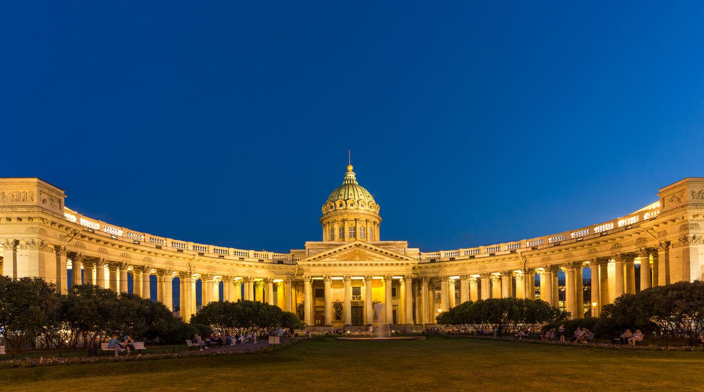 Photo of Saint Petersburg By Amritraj Laishram