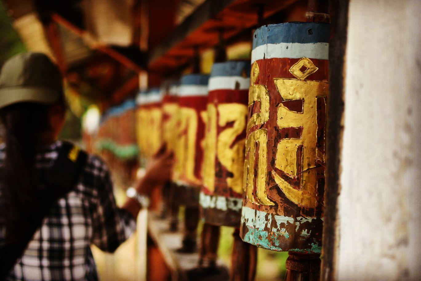Photo of Bhutan By Mithun Katula