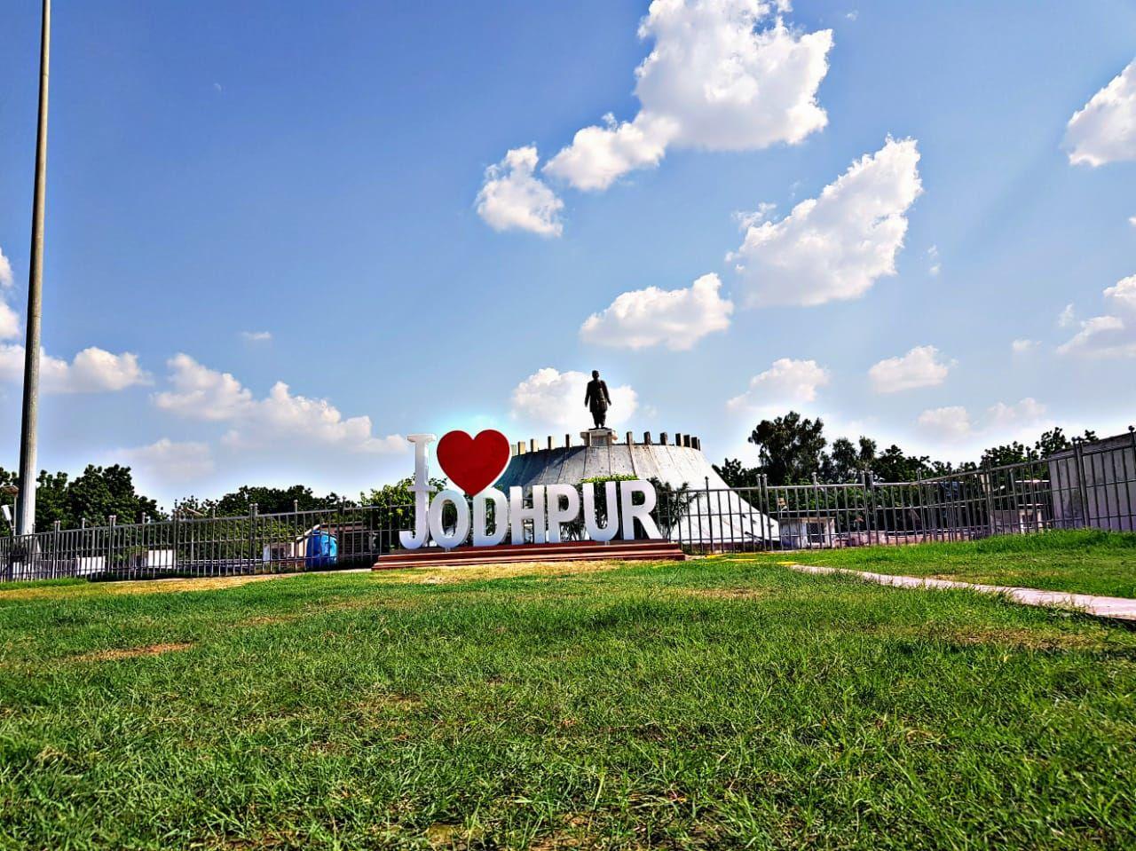 Photo of Jodhpur By raj huda