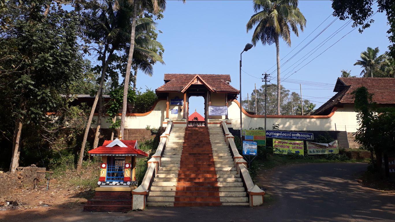 Photo of Kaduthuruthy Thaliyil Mahadeva Temple By Chief RedEarth