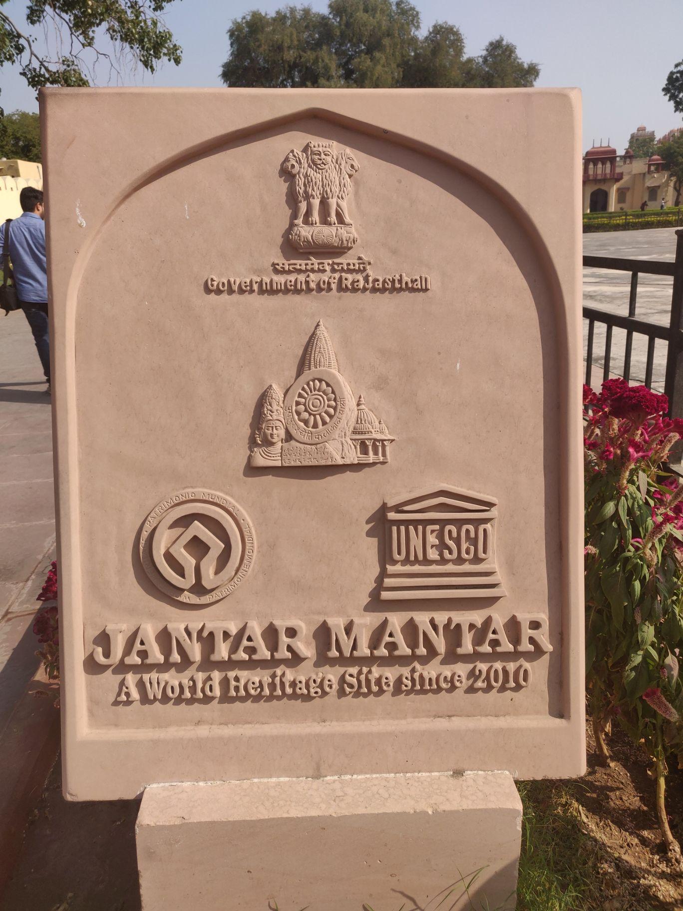Photo of Jantar Mantar - Jaipur By Neha jain