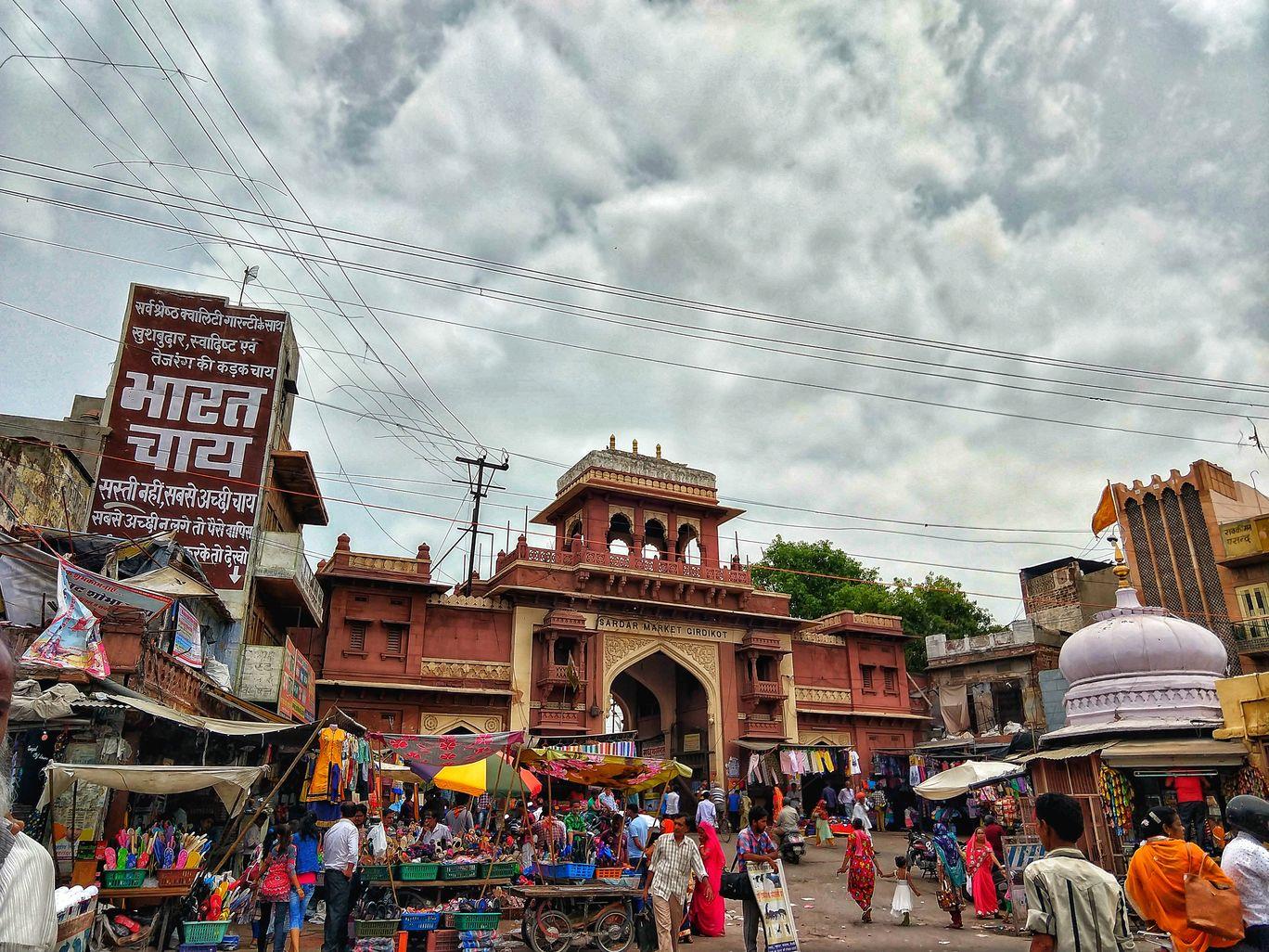 Photo of Sardar Market By Harsh