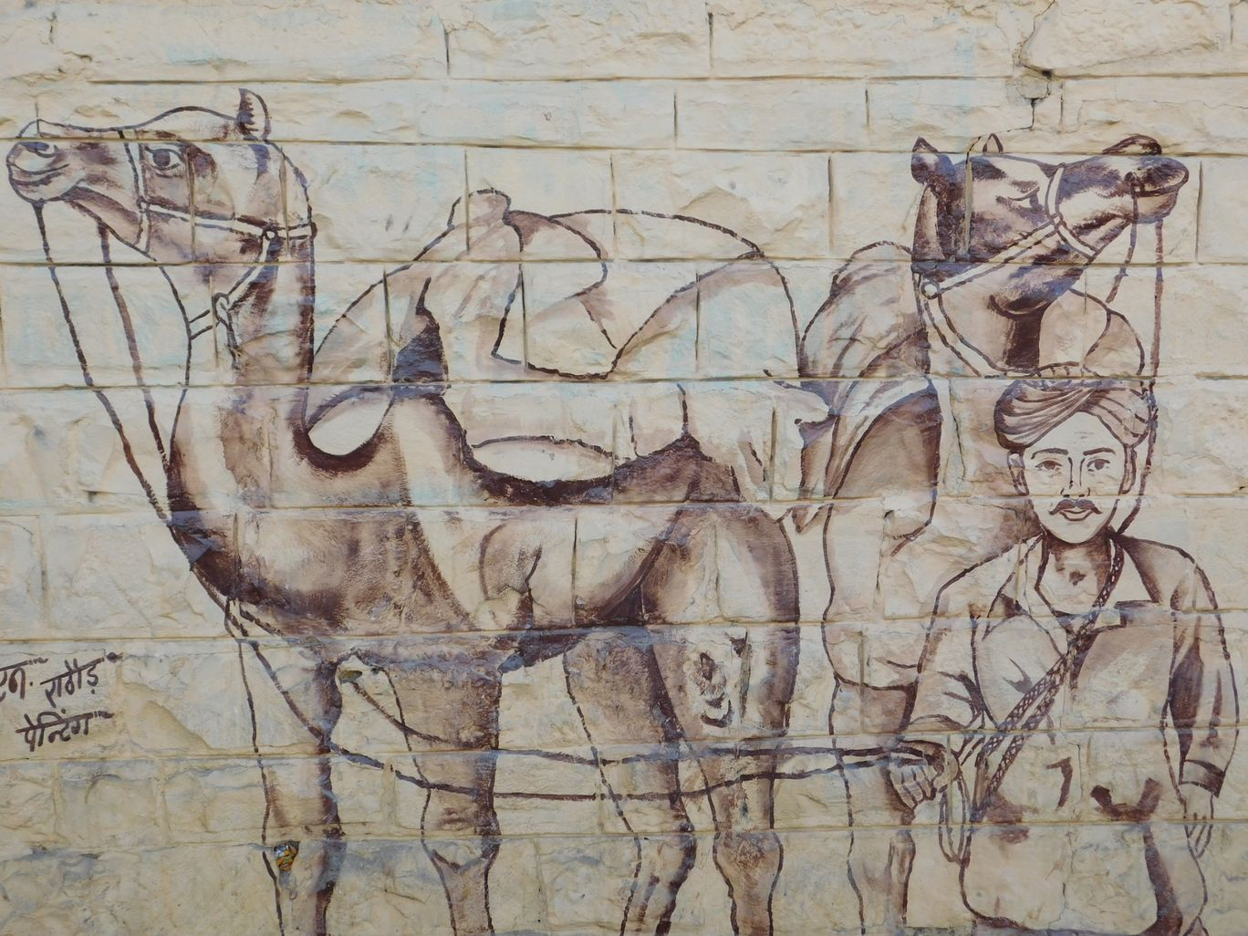 Photo of Jaisalmer By Namita Singh