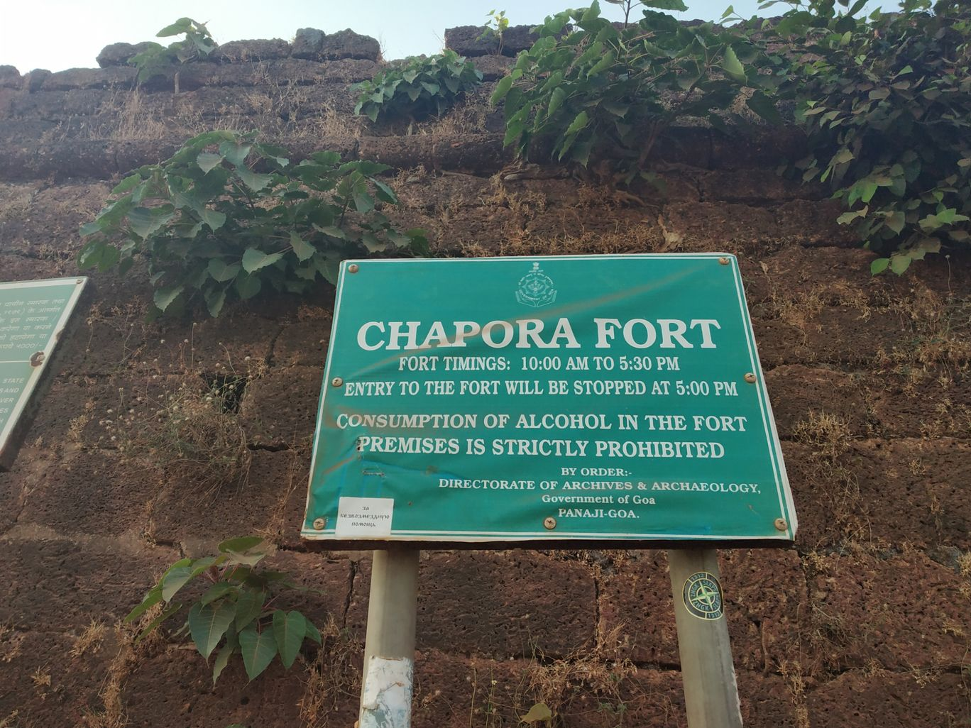 Photo of Chapora Fort By Aashish Aanand