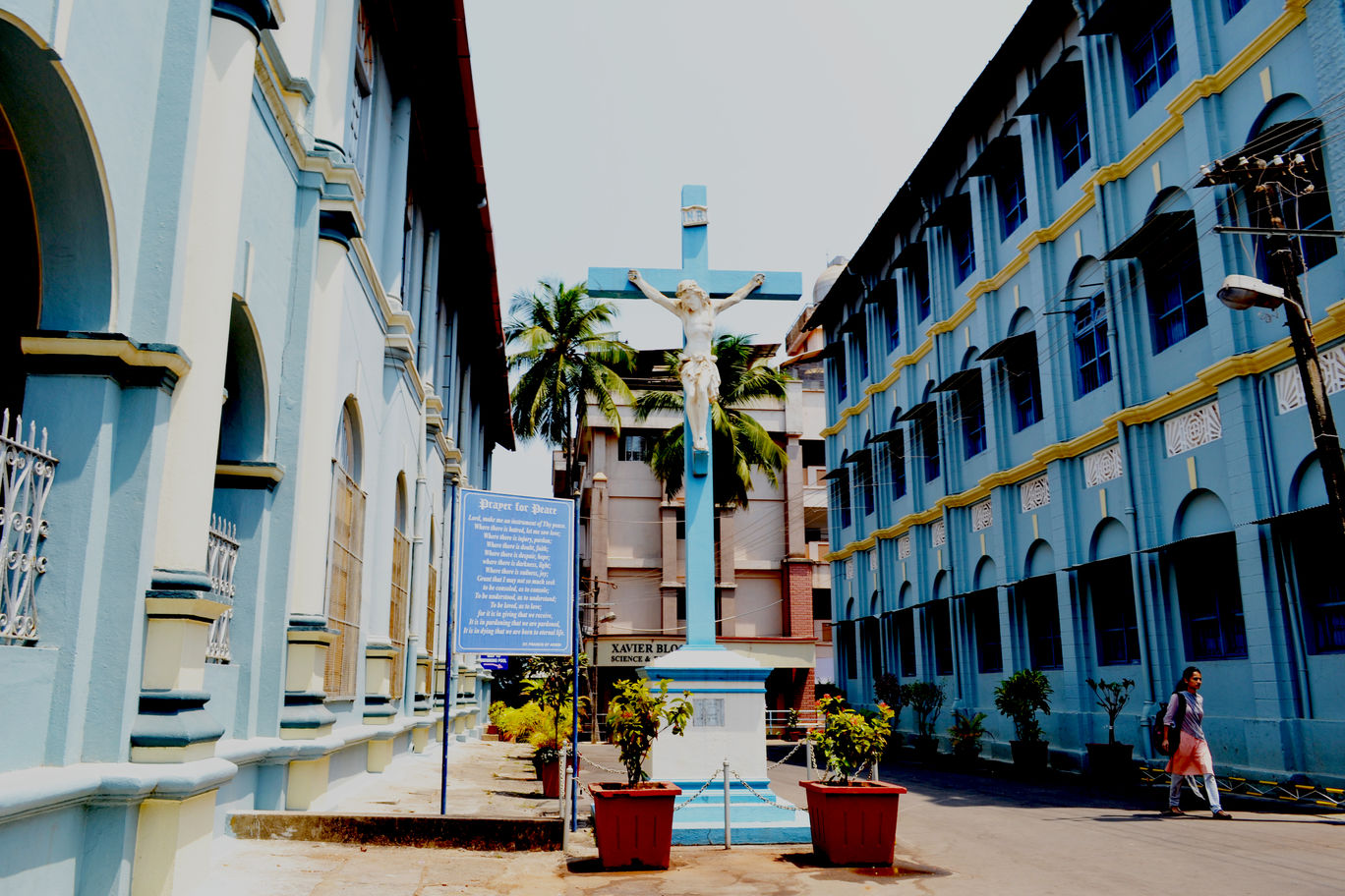 Hotel Poonja International, Mangaluru, India: View Images