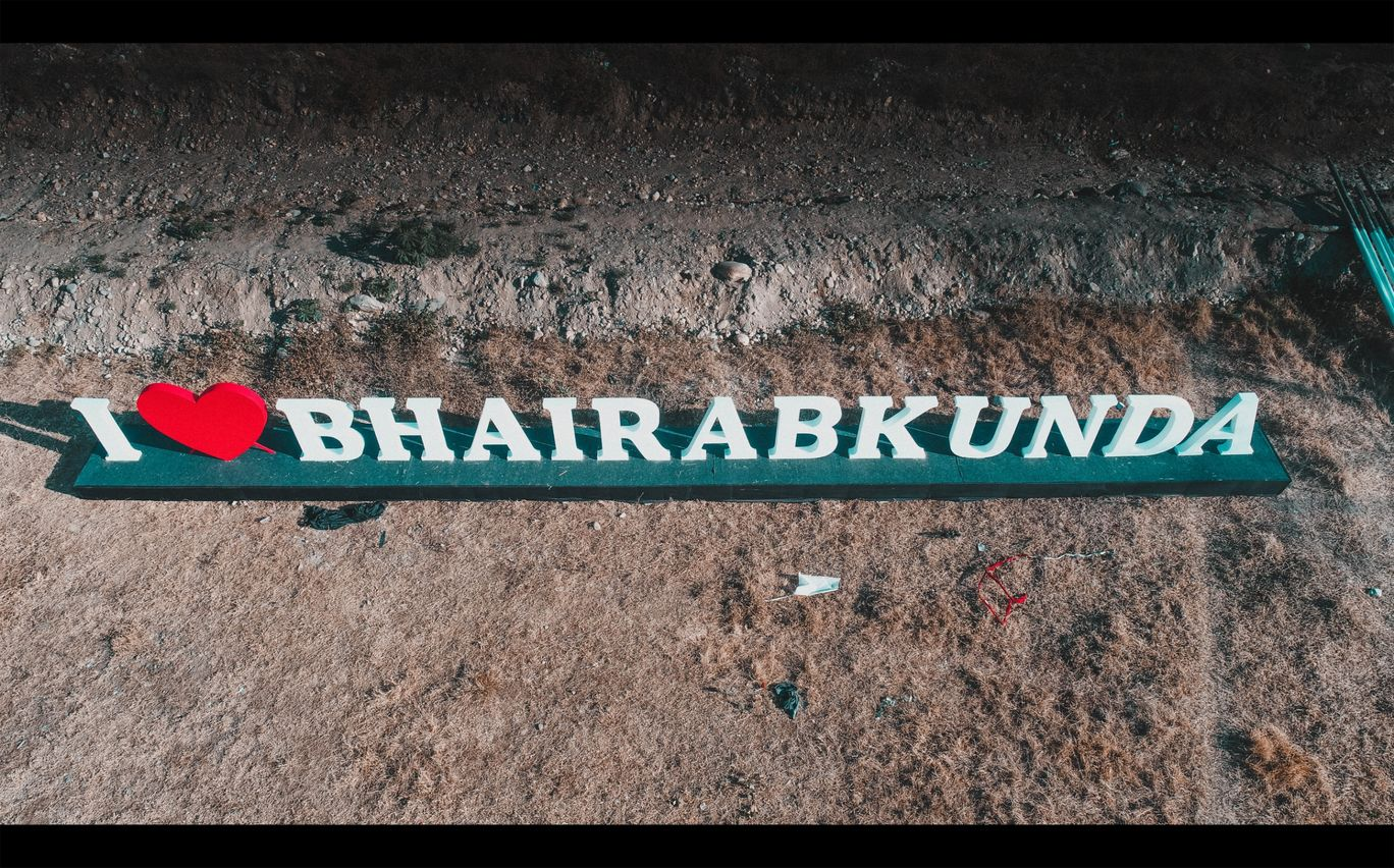 Photo of Bhairabkunda By Rituraj Gogoi