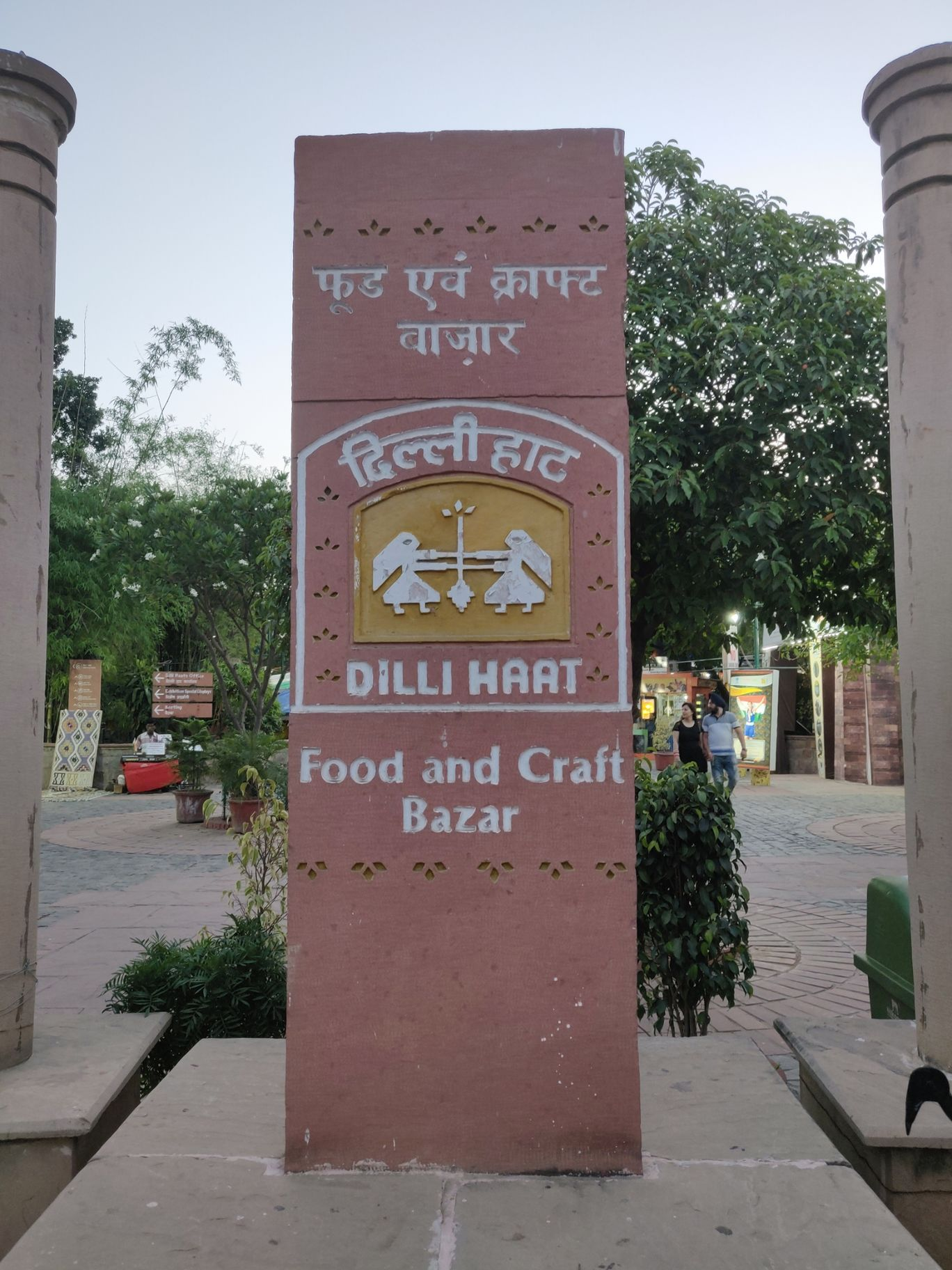 Photo of Dilli Haat By Kanika Konwar