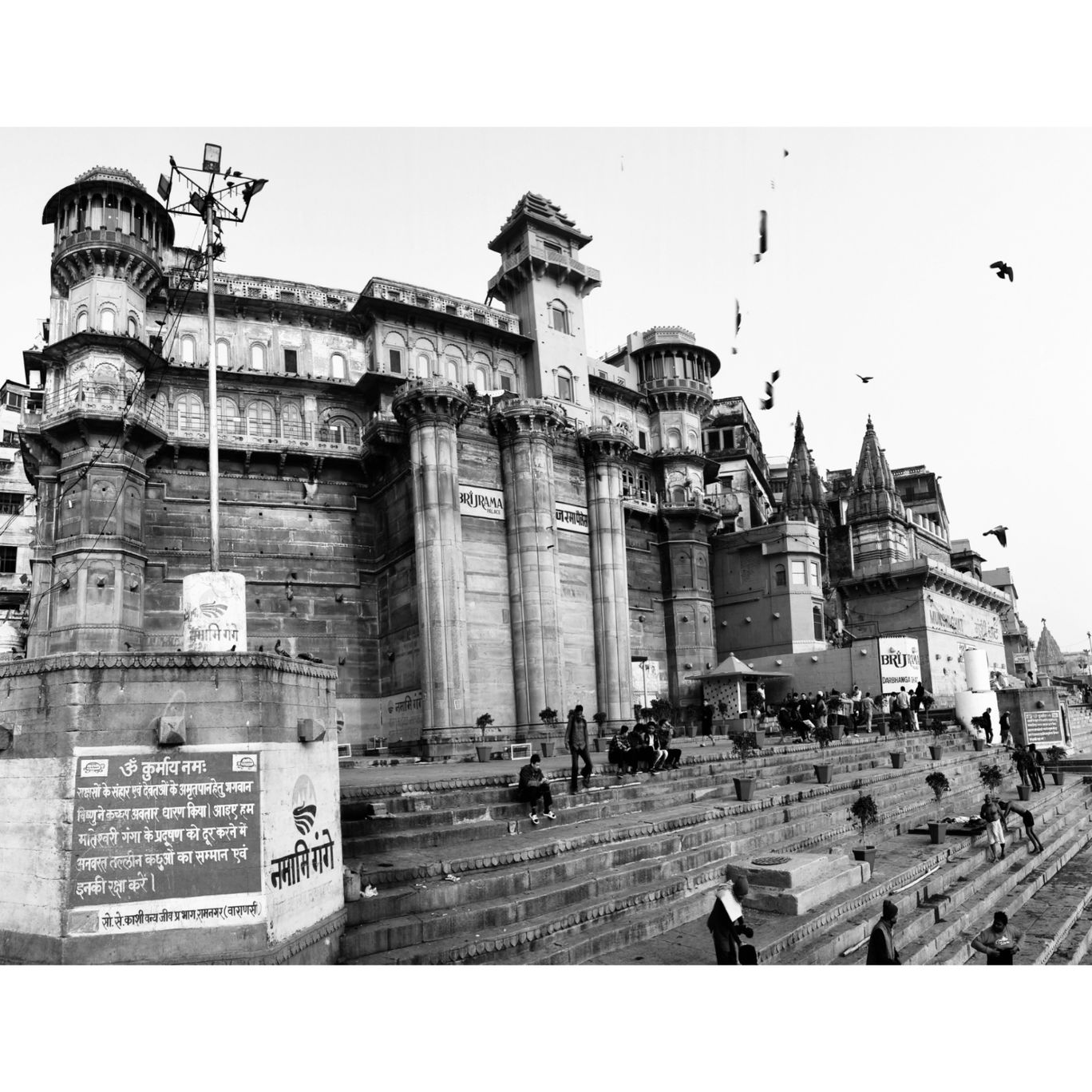 Photo of Banaras By Aritra Ghosh