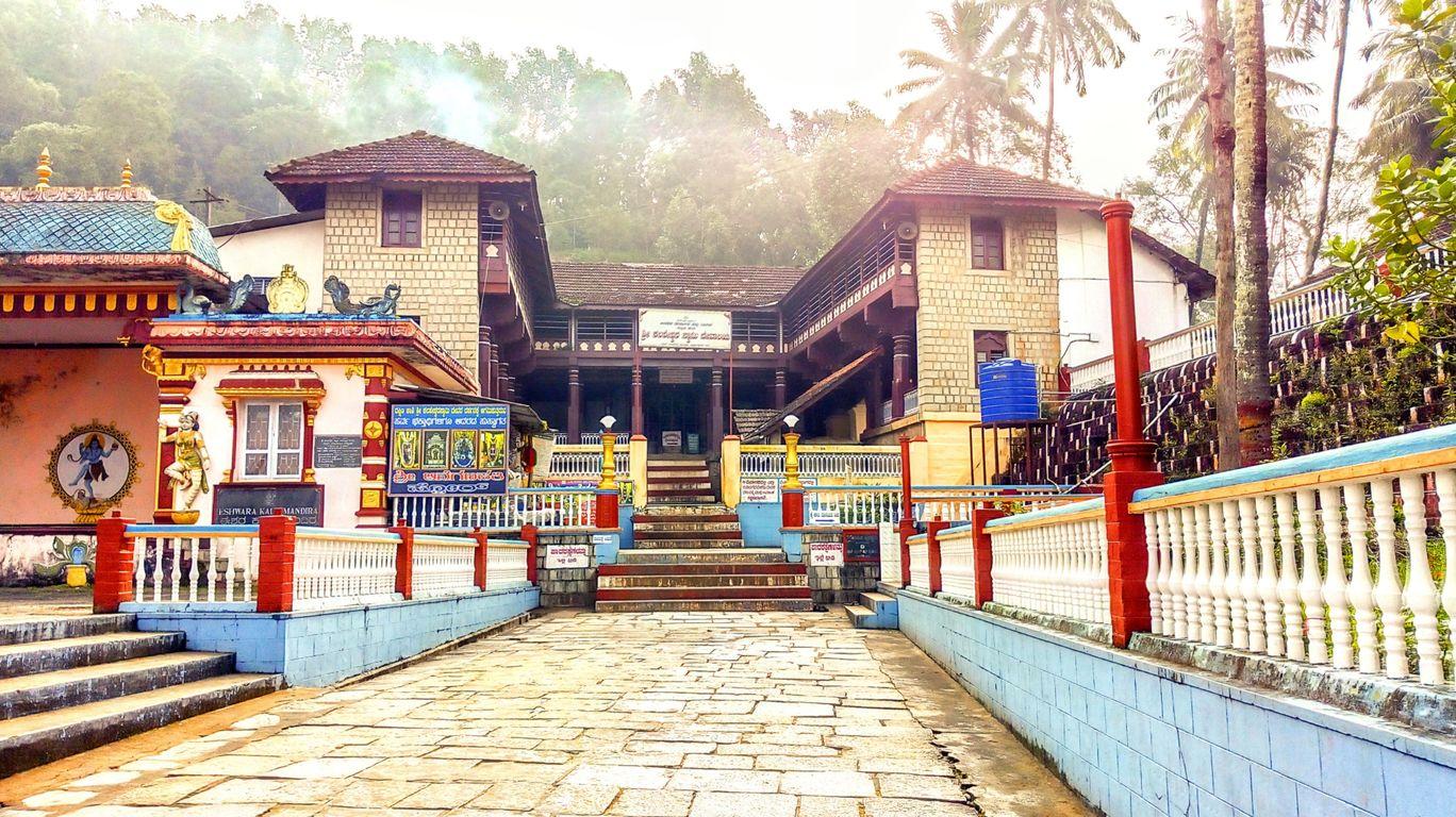 Photo of Kalaseshwara Temple By Shruthi