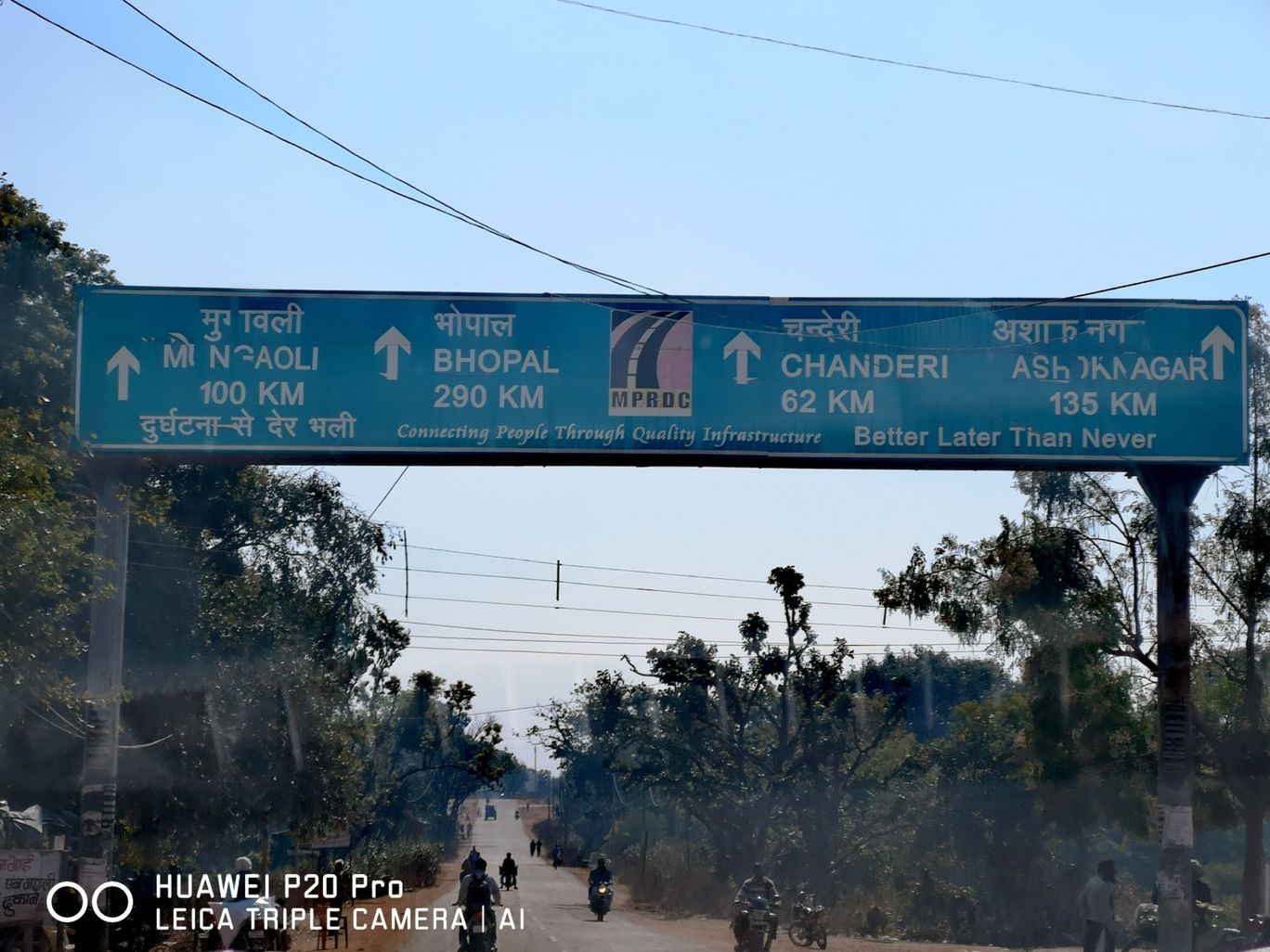 Photo of choubeyanapura By Manish Kumar