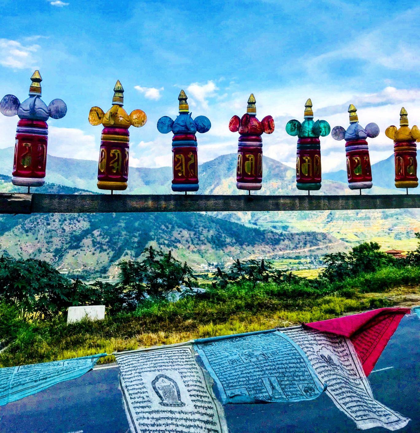 Photo of Bhutan By Swati Dighe