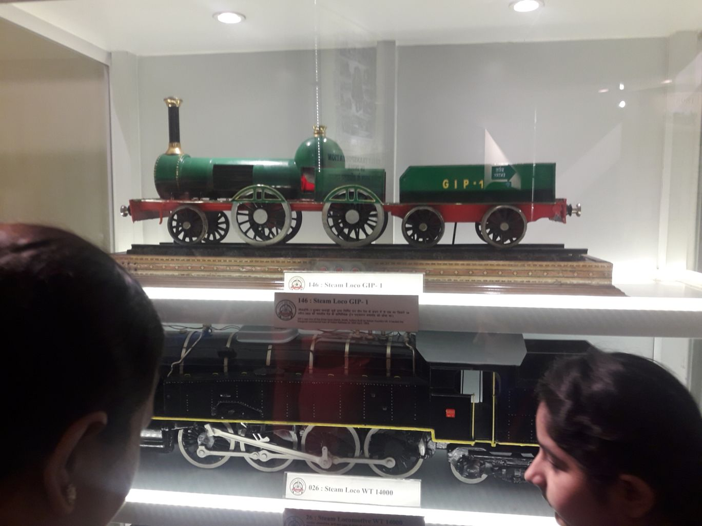 Photo of National Rail Museum By THESPIAN NEGATIVE