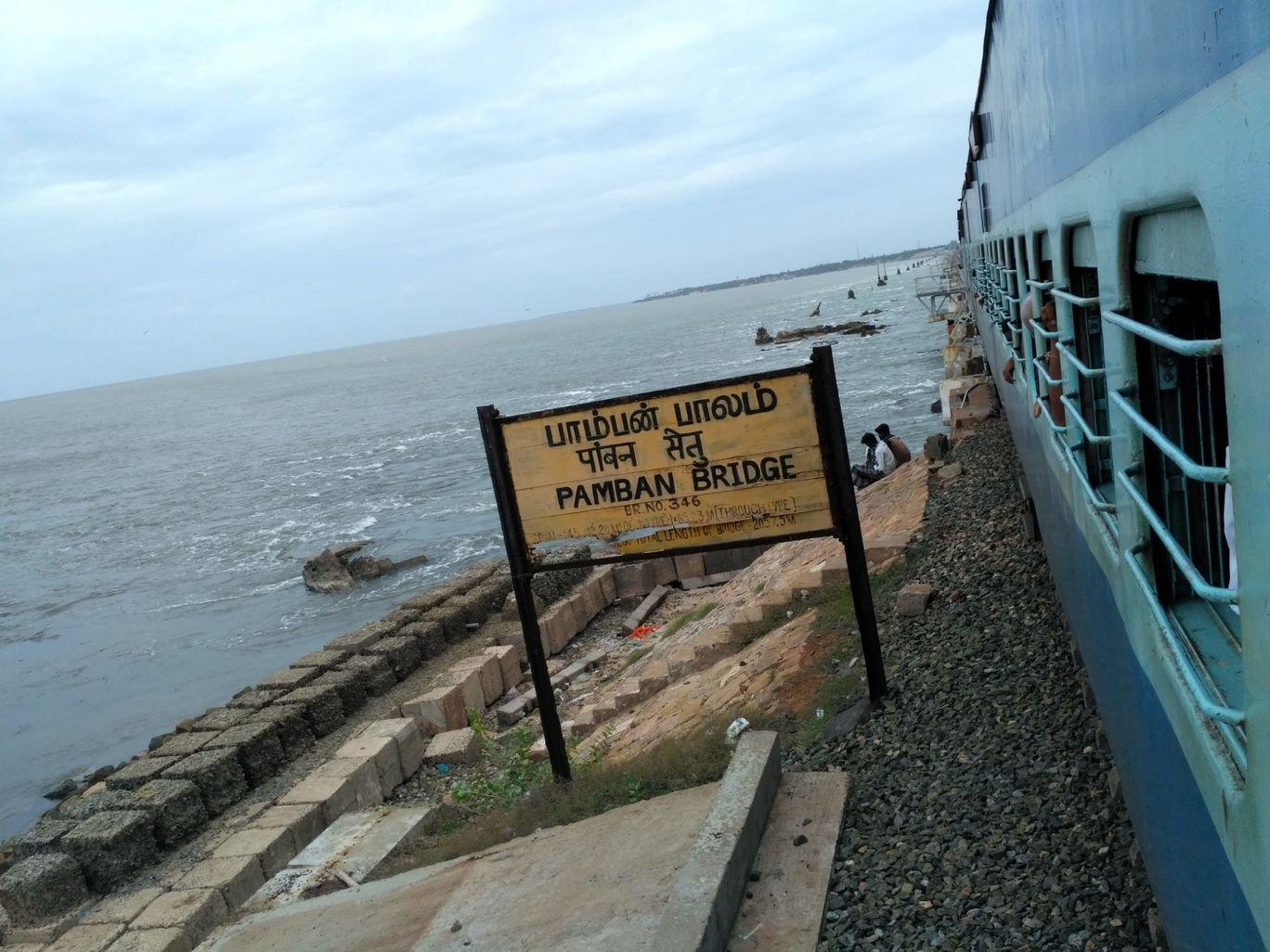 Photo of Pamban Bridge By Aashish Goyal