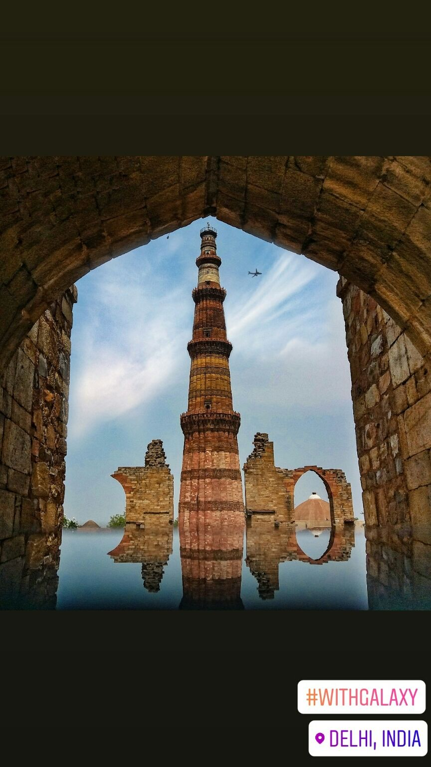 Photo of Qutub Minar By Rohit