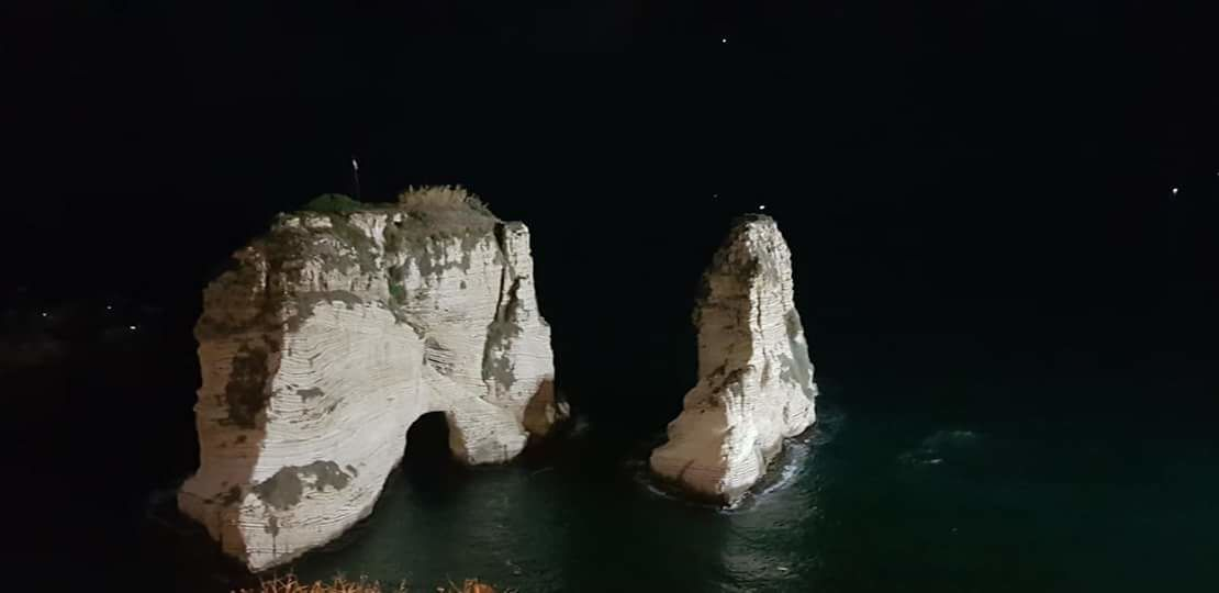 Photo of Beirut By rachael pereira