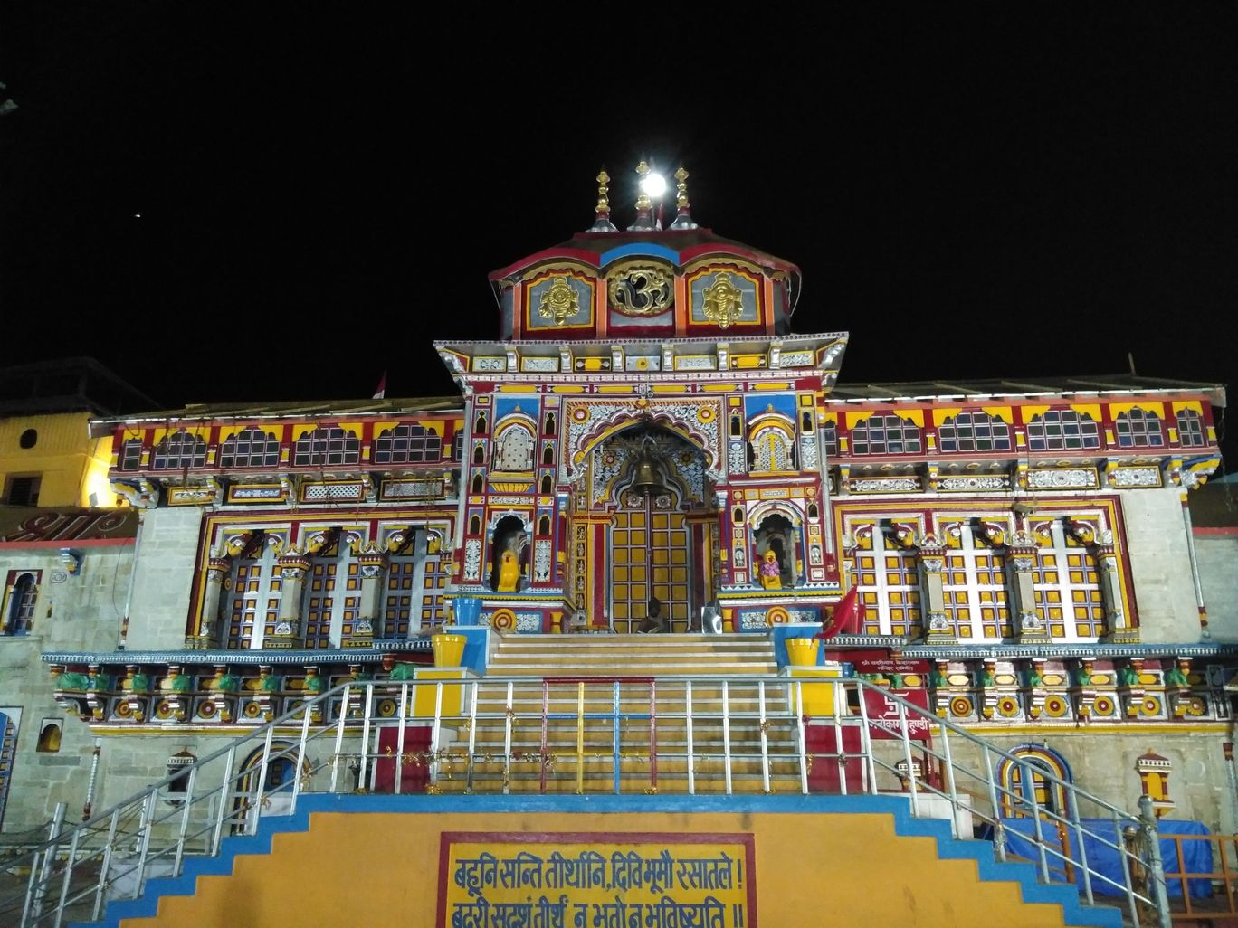 Photo of Badrinath By Drishti Kajal