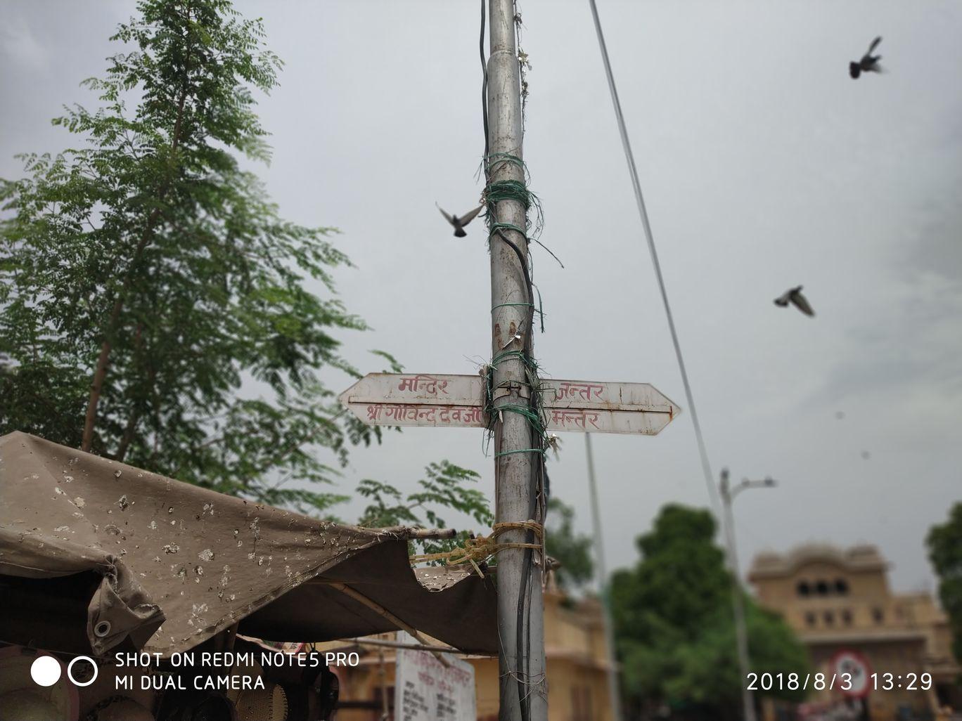 Photo of City Palace Jaipur By siddharth kothari