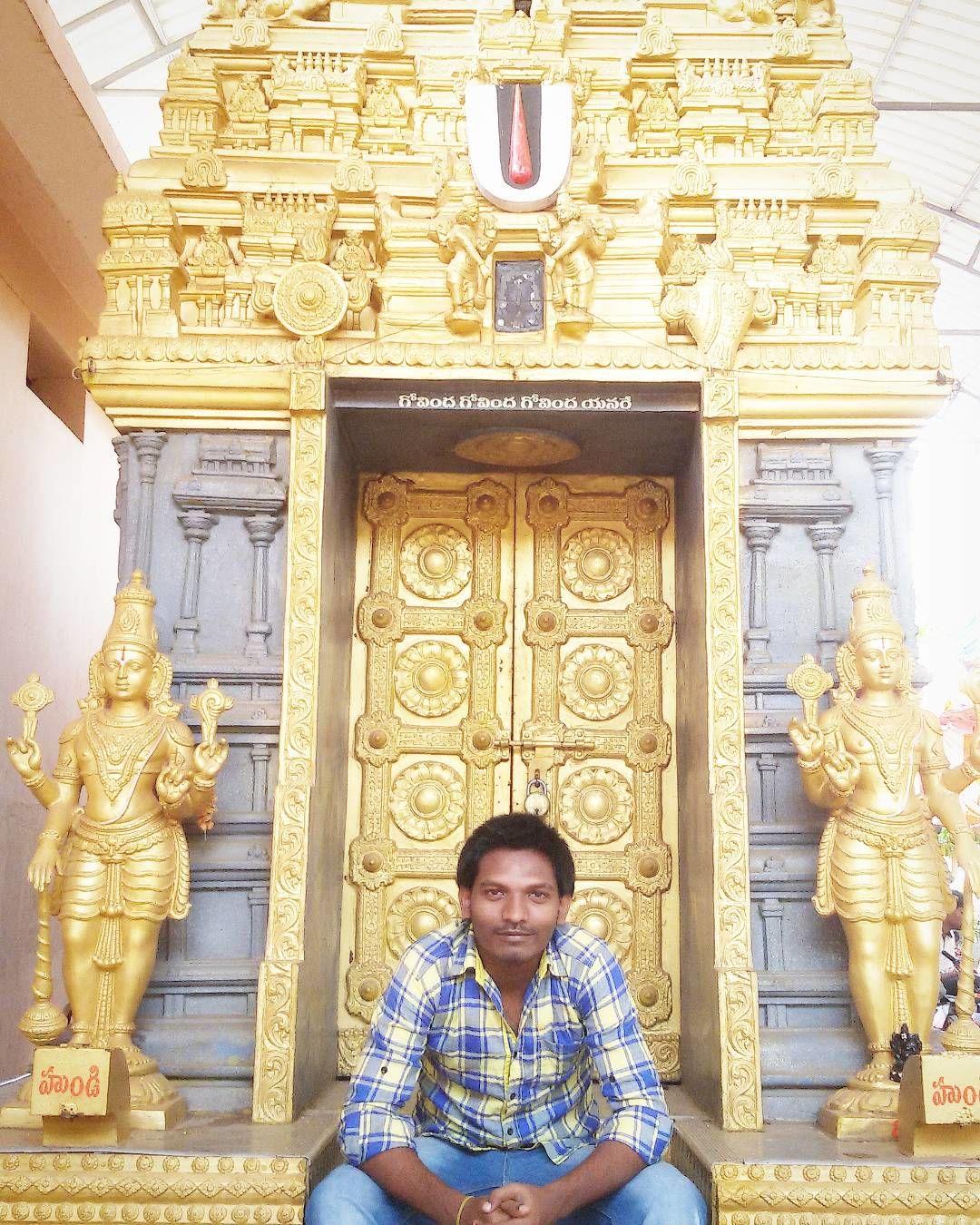 Photo of Tirupati By Mahesh Babu Thota