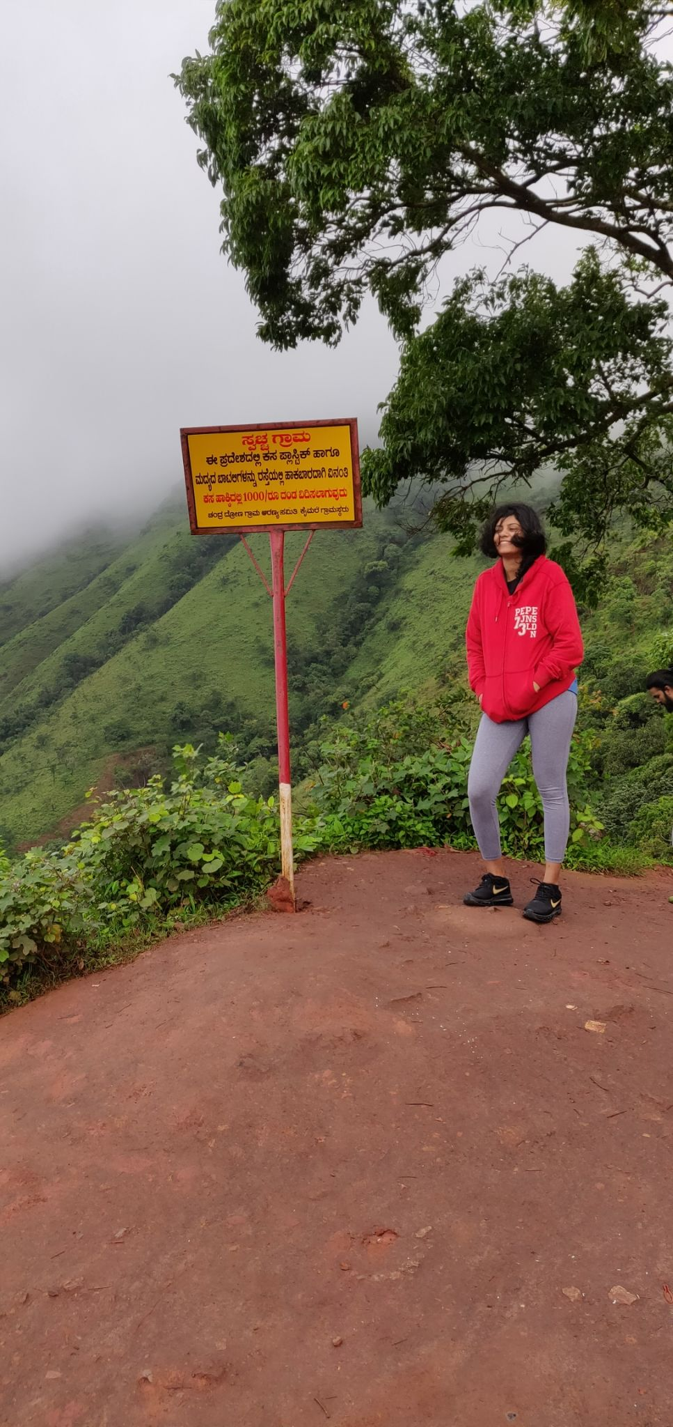 Photo of Chikmagalur By Maheroo Butt