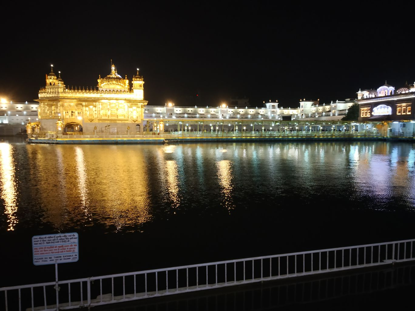 Photo of Golden Temple Road By Mihir Vatsa