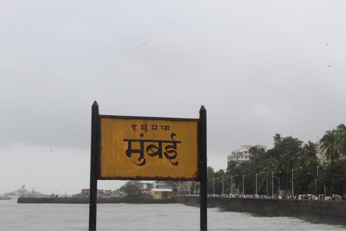 Photo of Some Glimpses Of Mumbai By Yasmin Mirza
