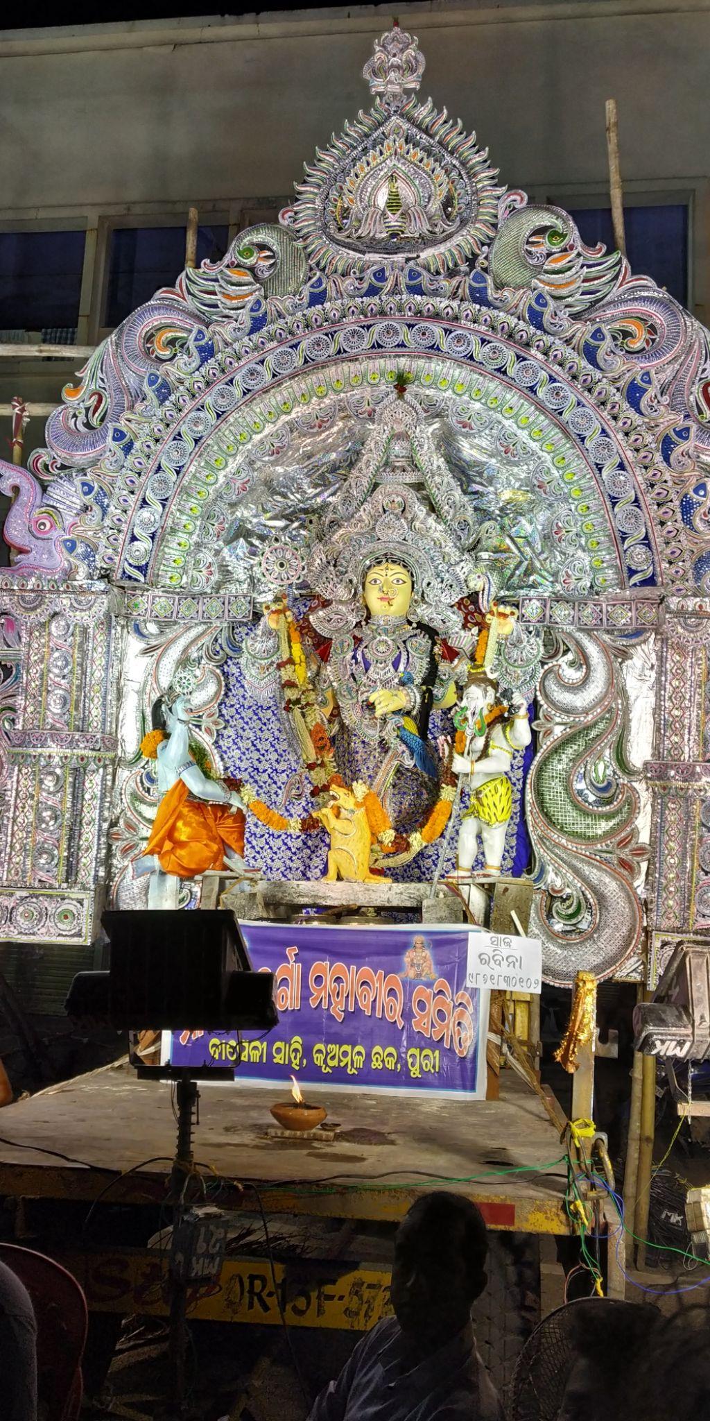 Photo of Shri Jagannath Temple By Anil Patra