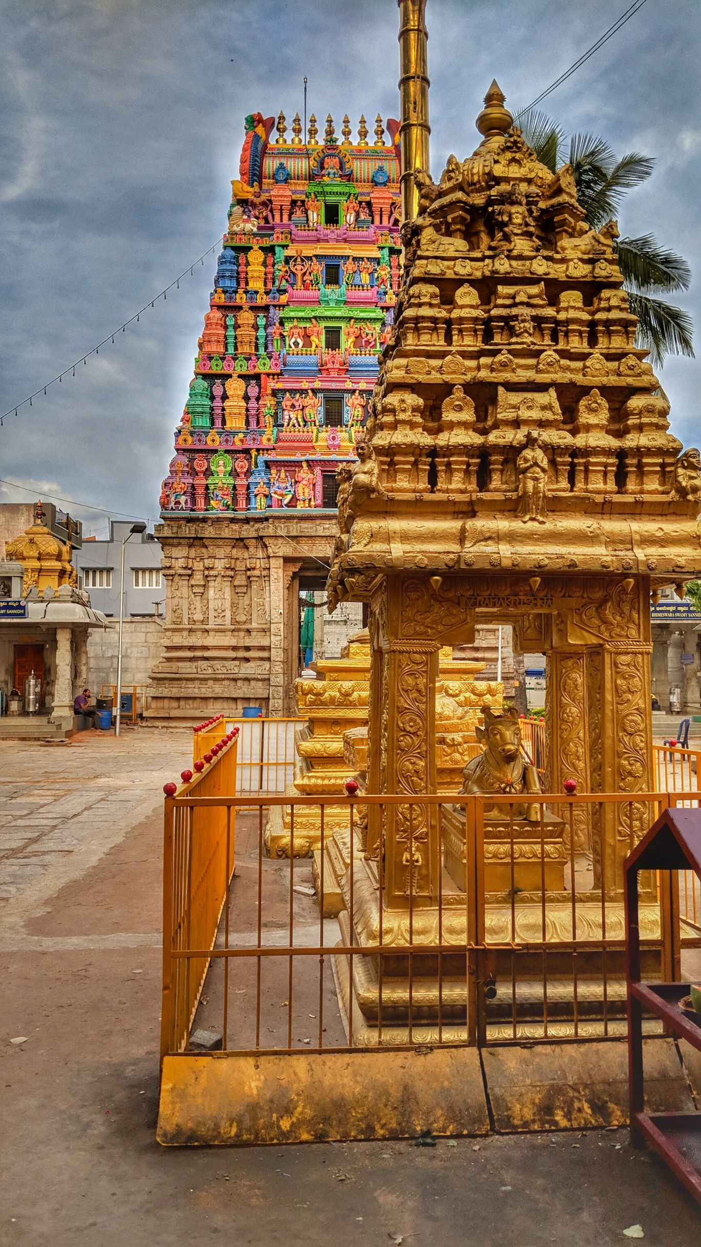 Photo of Sri Someshwara Swamy Temple By darshini1922