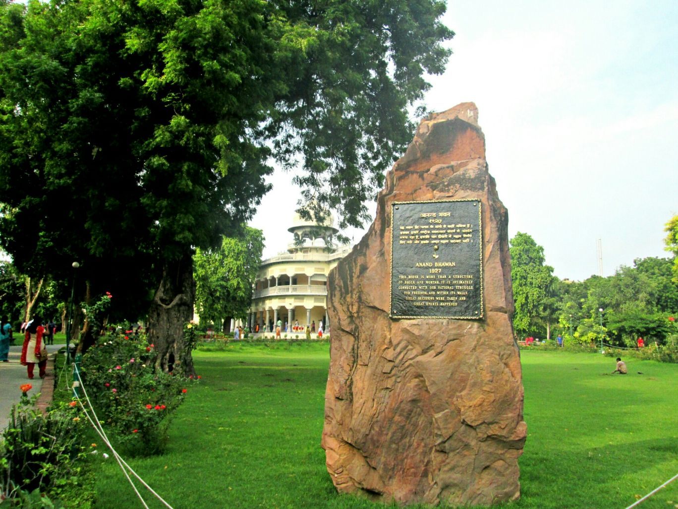 Photo of Anand Bhawan Museum By Dona Paul