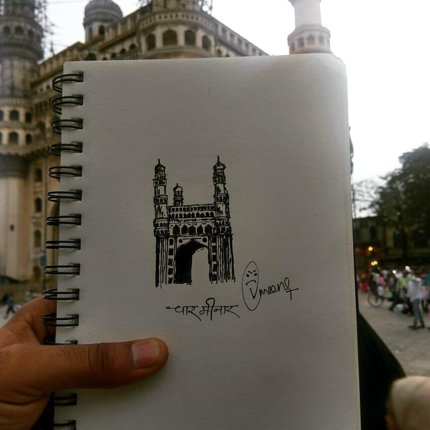 Photo of हैदराबाद By वि क्रम सिंह मीणा