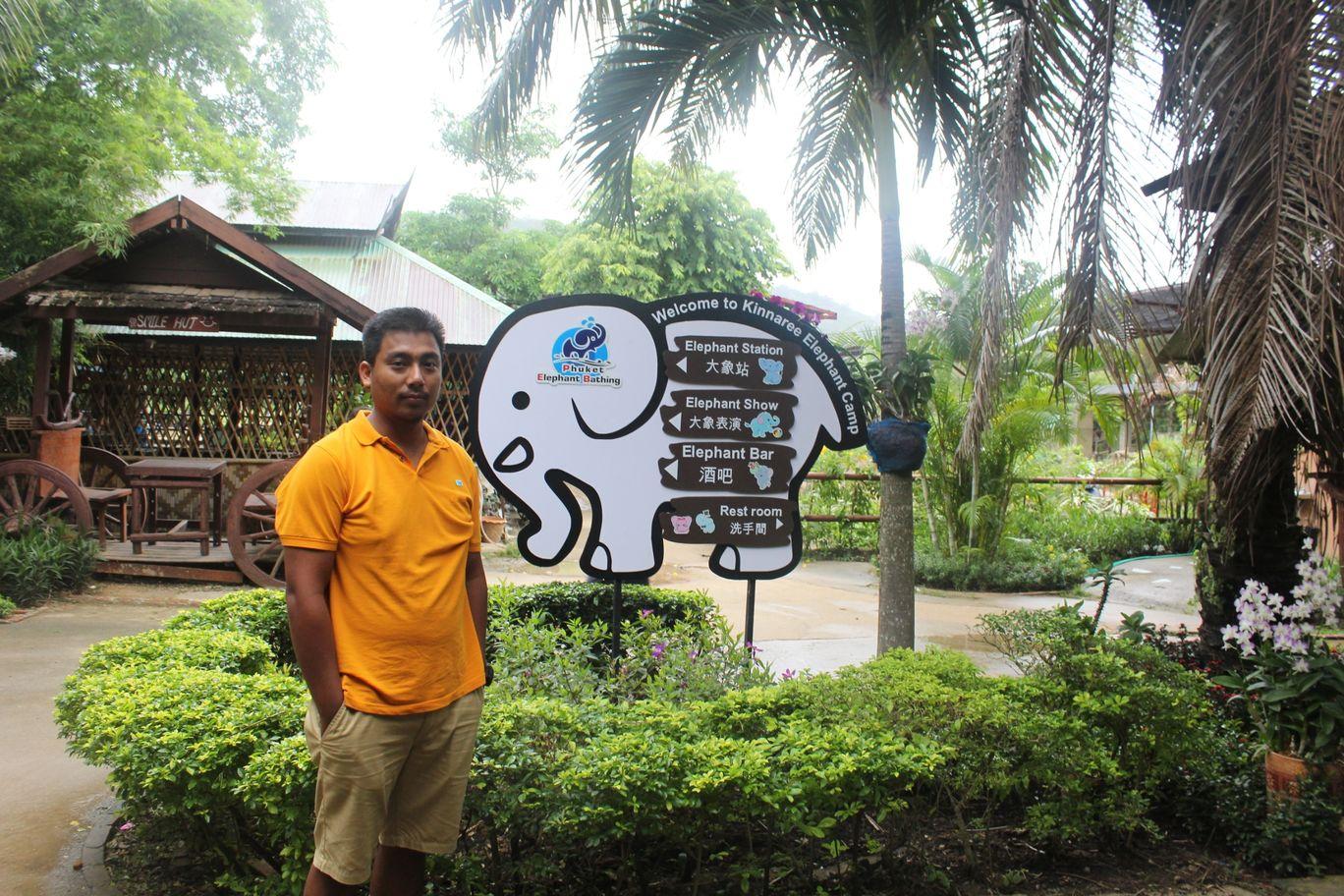 Photo of Phuket Elephant sanctuary By NIRUPAM BORGOHAIN