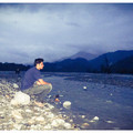 Mustak Ali Travel Blogger