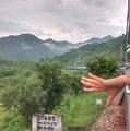 secret traveller Travel Blogger