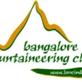 BMCIndia Travel Blogger