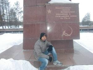Russia with Memories
